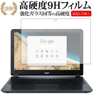 Chromebook Spin 11/Acer機種用【強化ガラスと同等の高硬度 9Hフィルム】 傷に...