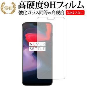 【専用】OnePlus 6機種用【強化ガラスと同等の高硬度 9Hフィルム】 傷に強い 高透過率 クリ...
