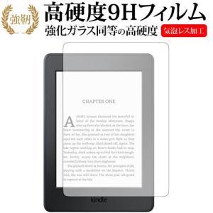 Kindle Paperwhite (第10世代・2018年11月発売モデル)機種用【強化ガラスと同...