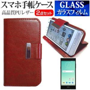 富士通 arrows M02 SIMフリー (5インチ) スマートフォン 手帳型 レザーケース と ...