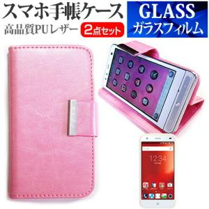 ZTE Blade S Lite g02 SIMフリー (5インチ) スマートフォン 手帳型 レザーケース と プレミアム強化ガラスフィルム|casemania55