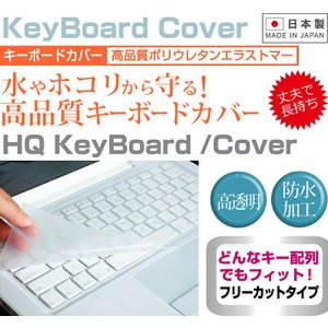 SONY VAIO Fit 11A SVF11N1A1J 11.6インチ キーボードカバー キーボー...