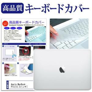 APPLE MacBook Pro Retinaディスプレイ 2900/13.3 MLVP2J/A ...
