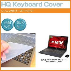富士通 FMV LIFEBOOK AHシリーズ AH77/R WRA2B77_B600 15.6イン...