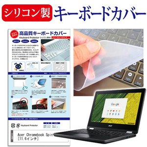 Acer Chromebook Spin 11 [11.6インチ(1366x768)]機種で使える【...