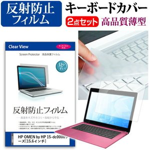 HP OMEN by HP 15-dc0000シリーズ [15.6インチ(1920x1080)]機種...