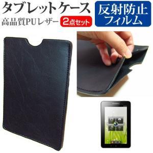 Lenovo IdeaPad Tablet A1 22283GJ[7インチ]反射防止 ノングレア 液晶保護フィルム と タブレットケース セット