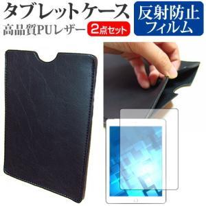 CHUWI Hi9 Air [10.1インチ(2560x1600)]機種で使える【タブレットレザーケ...