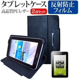 Lenovo IdeaPad Tablet A1 22283CJ[7インチ]反射防止ノングレア液晶保護フィルム と スタンド機能付きケース