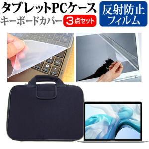 APPLE MacBook Air Retinaディスプレイ 1600/13.3 MREA2J/A ...