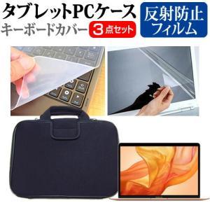 APPLE MacBook Air Retinaディスプレイ 1600/13.3 MREF2J/A ...