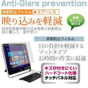 NEC LAVIE Desk All-in-one DA570/CAB PC-DA570CAB(21.5インチ)反射防止 ノングレア 液晶保護フィルム casemania55