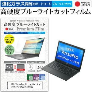 NEC VersaPro UltraLite タイプVG PC-VK22TGSMVTEL (13.3...