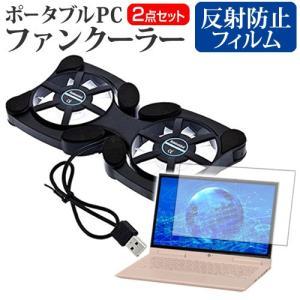富士通 LIFEBOOK A576/SX FMVA2404JP [15.6インチ(1366x768)...