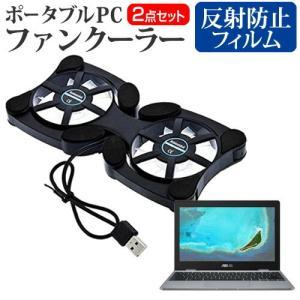 ASUS Chromebook C223NA [11.6インチ(1366x768)]機種用 【ポータ...