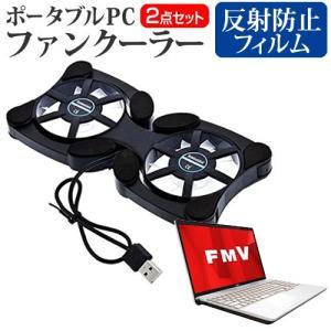 富士通 FMV LIFEBOOK AHシリーズ [15.6インチ(1366x768)] 機種用 【ポ...