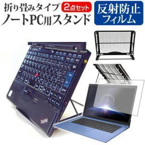 ASUS Chromebook Flip C302CA [12.5インチ(1920x1080)]機種...
