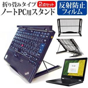 Acer Chromebook Spin 11 [11.6インチ(1366x768)]機種用 【ノー...
