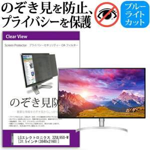 LGエレクトロニクス 32UL950-W [31.5インチ(3840x2160)] 機種で使える【プ...