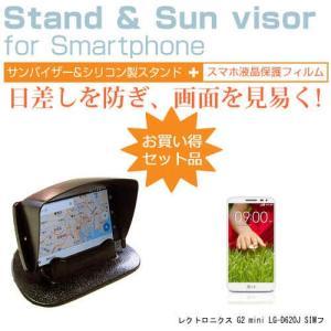LGエレクトロニクス G2 mini LG-D620J SI...