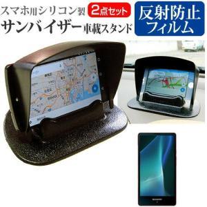 シャープ AQUOS mini SH-M03 SIMフリー ...