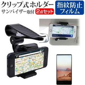 APPLE iPhone6s Plus/iPhone7 Plus/iPhone8 Plus (5.5インチ) クリップ式 ホルダー と 指紋防止 クリア光沢 液晶保護フィルム|casemania55