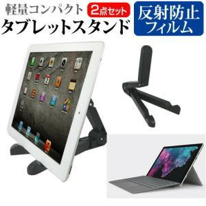 マイクロソフト Surface Pro 6 [12.3インチ(2736x1824)]機種で使える【携...