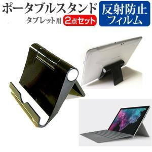 マイクロソフト Surface Pro 6 [12.3インチ(2736x1824)]機種で使える【ポ...