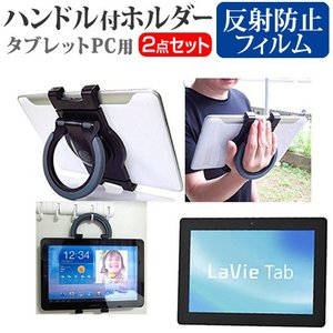 NEC LaVie Tab E TE510/N1B PC-TE510N1B[10.1インチ]タブレッ...