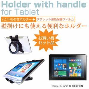 Lenovo ThinkPad 10 20E3CTO1WW[...