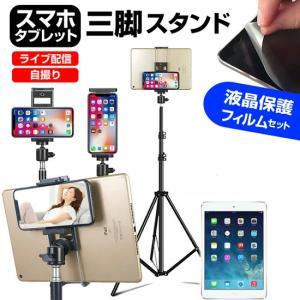 APPLE iPad mini 3[7.9インチ]タブレット...