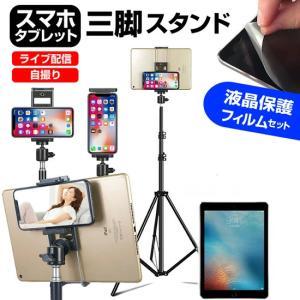 APPLE iPad Pro 9.7インチ[9.7インチ]タ...