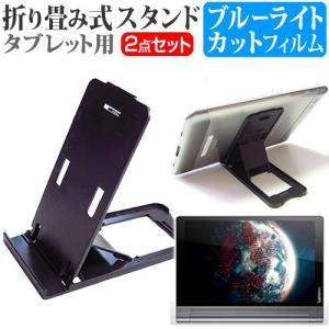 Lenovo YOGA Tab 3 Pro 10 ZA0F0...