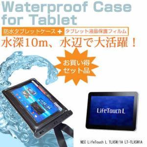 NEC LifeTouch L TLX5W/1A LT-TL...