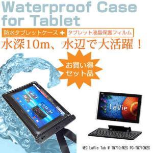 NEC LaVie Tab W TW710/M2S PC-T...