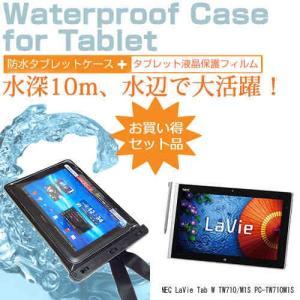 NEC LaVie Tab W TW710/M1S PC-T...