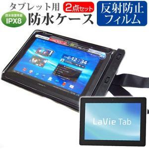 NEC LaVie Tab E TE510/N1B PC-T...