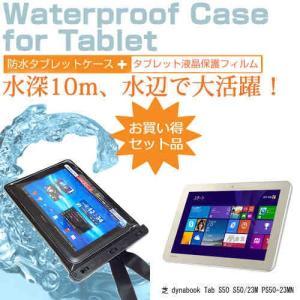 東芝 dynabook Tab S50 S50/23M PS...