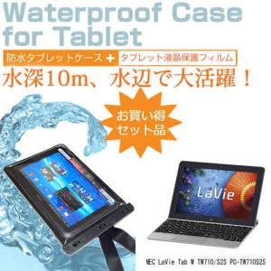 NEC LaVie Tab W TW710/S2S PC-T...