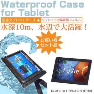 NEC LaVie Tab W TW710/S1S PC-T...