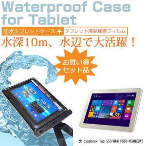 東芝 dynabook Tab S50/W6M PS50-W...