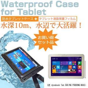東芝 dynabook Tab S80/NG PSB80NG...