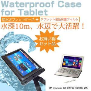 東芝 dynabook Tab S90/NG PSB90NG...