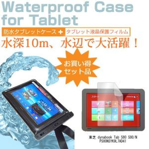 東芝 dynabook Tab S80 S80/N PS80...