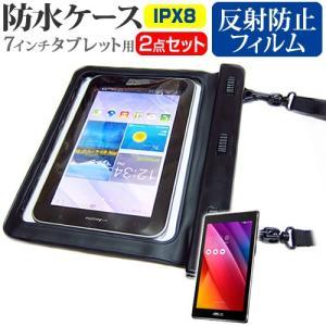 ASUS ZenPad C 7.0 Z170C[7インチ]防...