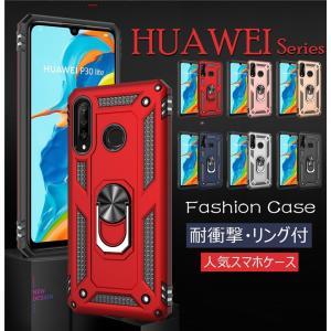 HUAWEI P30 lite ケース HUAWEI nova lite 3 手帳型 ケース カバー...
