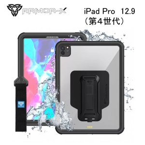 iPad Pro12.9 第4世代 ARMOR-X 完全防水 耐衝撃性 ケースBlack|caseplay