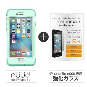 防水ケース LifeProof  nuud for iPhone 6s Undertow Aqua + 強化ガラス液晶保護フィルム for nuud 6s専用モデル 安心補償サービス付き|caseplay