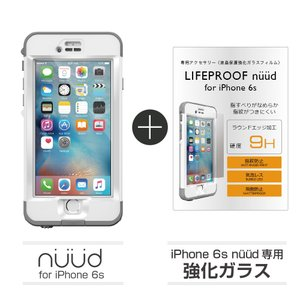 防水ケース LifeProof  nuud for iPhone 6s White + 強化ガラス液晶保護フィルム for nuud 6s専用モデル 安心補償サービス付き|caseplay