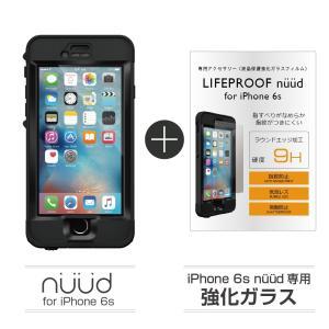 防水ケース LifeProof  nuud for iPhone 6s Black + 強化ガラス液晶保護フィルム for nuud 6s専用モデル 安心補償サービス付き|caseplay